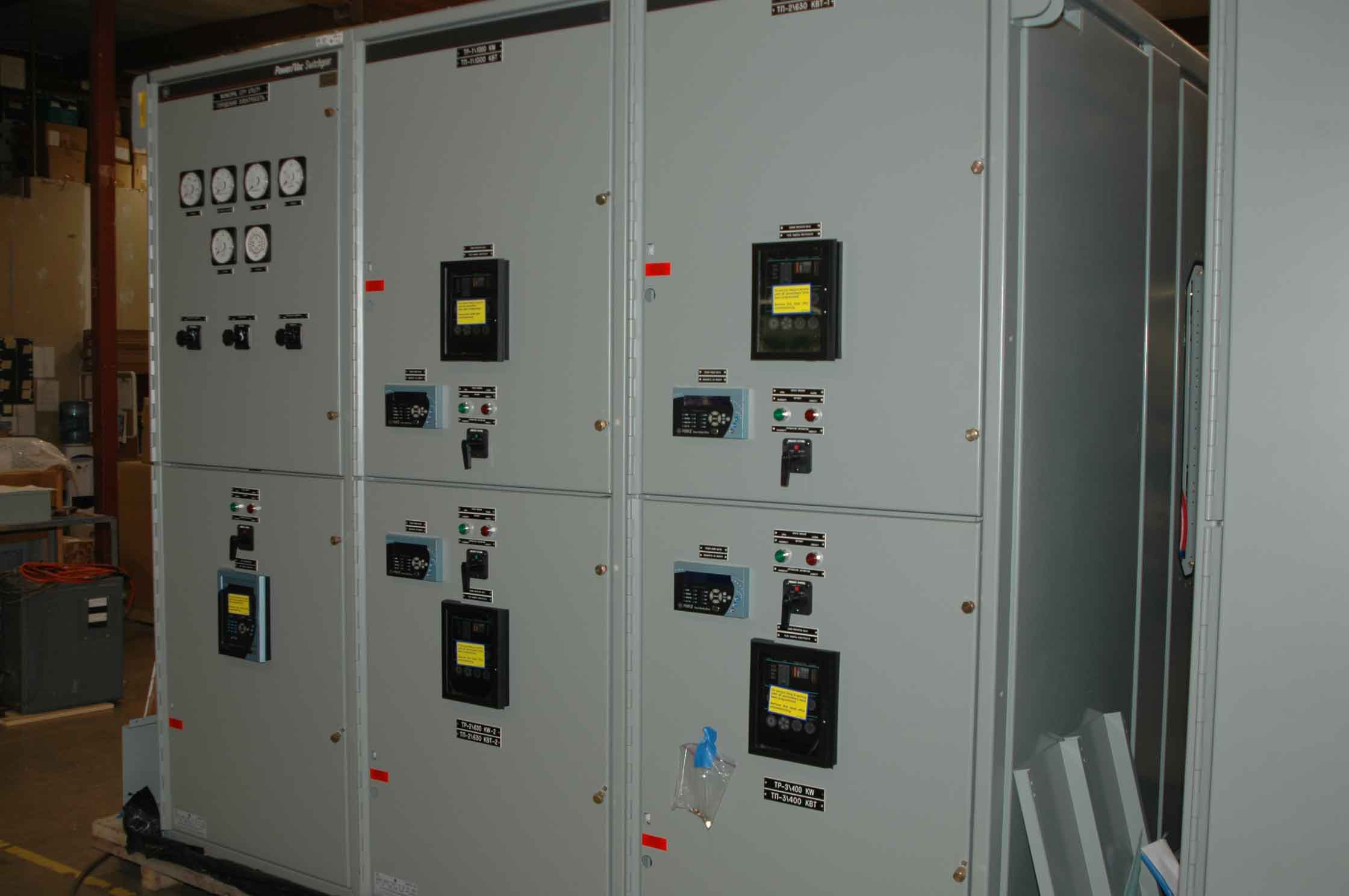 Controlled Power Inc
